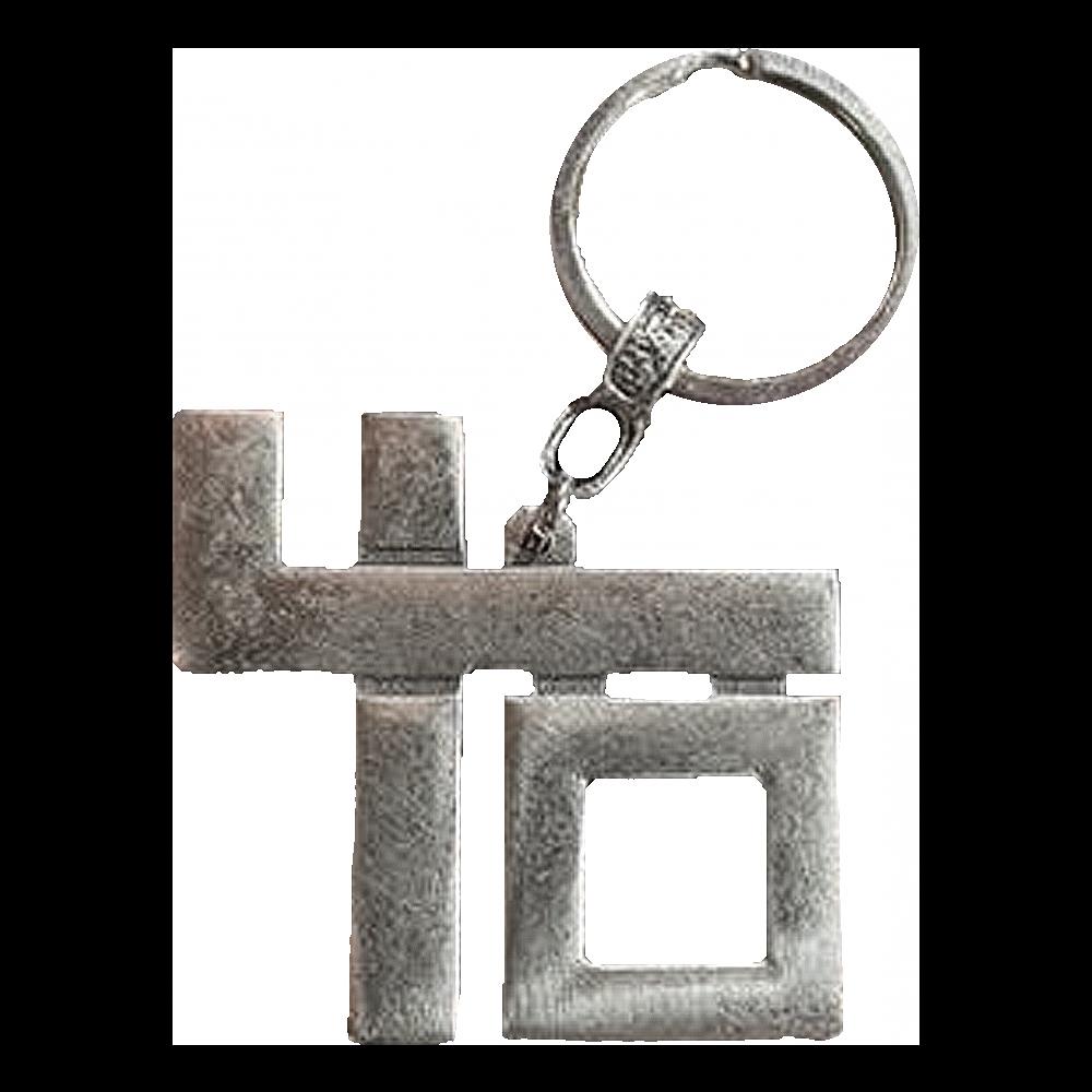 Porte-clés Croix 40