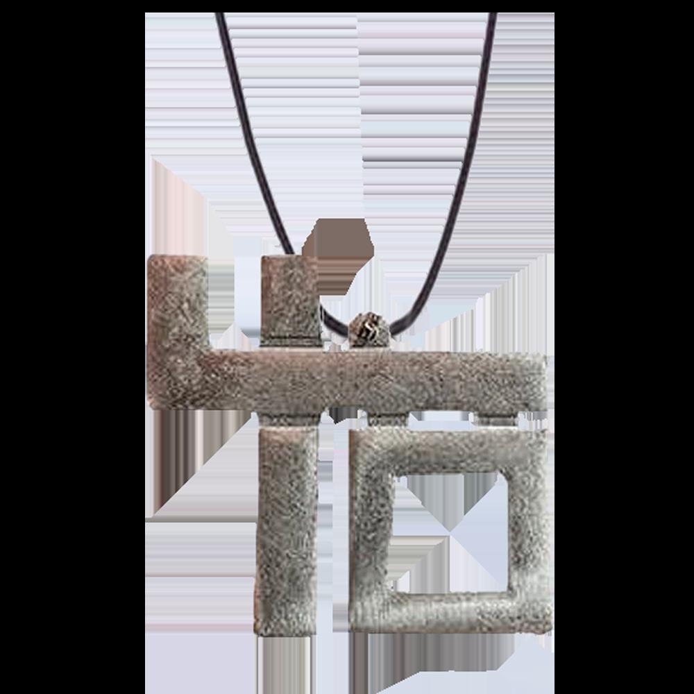Pendentif Croix 40